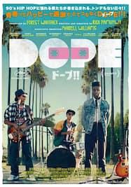 ドープ!!/DOPE