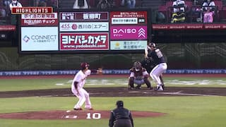 2021/6/18 楽天 VS オリックス