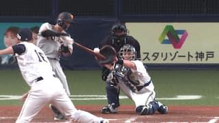 2021/6/9 オリックス VS 巨人