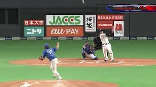 2021/6/13 日本ハム VS DeNA