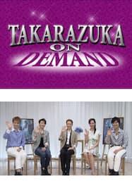 NOW ON STAGE 雪組宝塚大劇場・東京宝塚劇場公演『星逢一夜』『La Esmeralda』