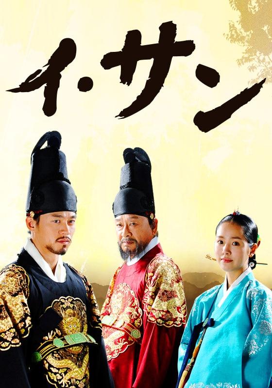 運命 の 女 オクニョ 韓国ドラマ『オクニョ 運命の女』 チバテレ