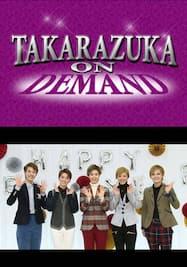 TAKARAZUKA NEWS Pick Up「お正月だよ!Hey!Say!パネルアタック2019~雪組編~」~2019年1月 お正月スペシャル!より~