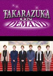 TAKARAZUKA NEWS Pick Up「お正月だよ!同期でドキドキ♡クイズをしマウス!~月組・雪組・宙組編~」~2020年1月 お正月スペシャル!より~