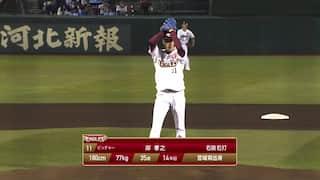 2020/11/6 楽天 VS 西武