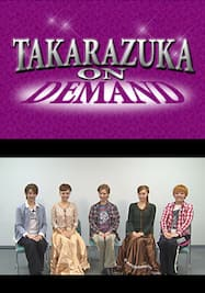 TAKARAZUKA NEWS Pick Up #299「壮一帆ディナーショー『So in Love』稽古場レポート」~2012年11月より~
