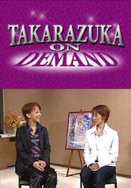 TAKARAZUKA NEWS プレイバック!「水夏希&霧矢大夢 花組公演特別出演インタビュー」~2004年9月より~