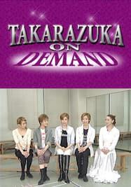 TAKARAZUKA NEWS Pick Up #272「明日海りおディナーショー『Z-LIVE』稽古場レポート」~2012年4月より~