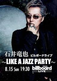 [配信ライブ]石井竜也 「ビルボードライブ ~LIKE A JAZZ PARTY~」
