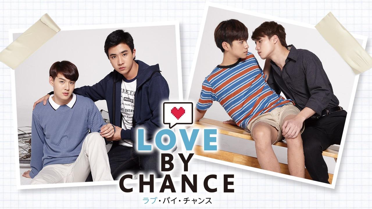 /special/lovebychance/