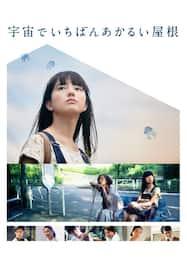 時代 劇 真紀 坂井 時代劇シリーズ「ゆうれい貸します」