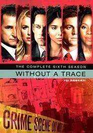ウィズアウト・ア・トレース WITHOUT A TRACE/FBI 失踪者を追え! シーズン6