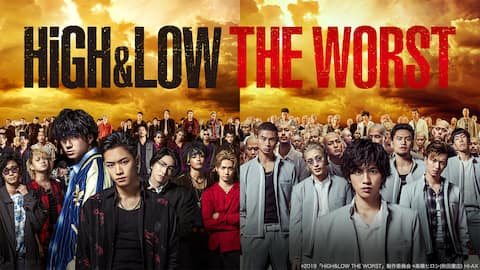 [ NEW ] 映画「HiGH&LOW THE WORST」