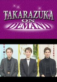 TAKARAZUKA NEWS Pick Up 「どちらがOTOMO?/ときめき・Moment Special/未公開トーク~月組編~」~タカラヅカニュースお正月スペシャル!2021より~