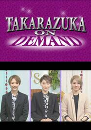TAKARAZUKA NEWS Pick Up 「どちらがOTOMO?/ときめき・Moment Special/未公開トーク~宙組編~」~タカラヅカニュースお正月スペシャル!2021より~