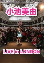 小池美由 LIVE in LONDON