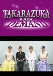 TAKARAZUKA NEWS Pick Up #333「宙組全国ツアー公演『うたかたの恋』『Amour de 99!!-99年の愛-』稽古場レポート」~2013年7月より~