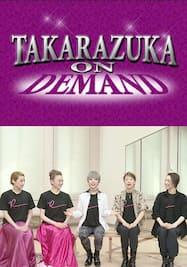 TAKARAZUKA NEWS Pick Up #550「美弥るりかディナーショー『Razzle』稽古場レポート」~2017年10月より~