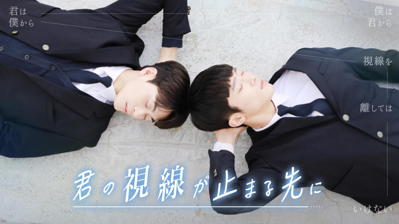 /special/kimishisen/