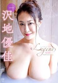 沢地優佳 Legend~桜影~/沢地優佳