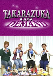 TAKARAZUKA NEWS Pick Up 「I LOVE 宝塚 月組スペシャル Part.4 龍真咲編」~2013年10月より~