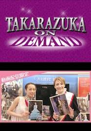 TAKARAZUKA NEWS Pick Up「望海風斗・真彩希帆  卒業インタビュー【未公開映像付】」~2021年4月より~