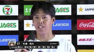 2019/9/26 日本ハム VS オリックス[日本ハム:杉浦稔大]