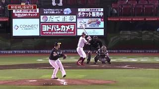 2021/10/13 楽天 VS ソフトバンク
