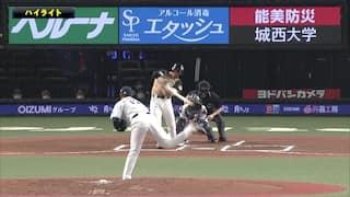 2021/9/14 西武 VS 日本ハム