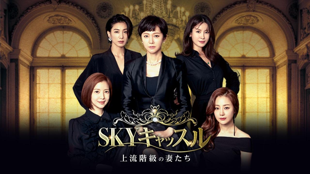 /special/skycastle/