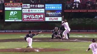 2021/10/14 楽天 VS ソフトバンク