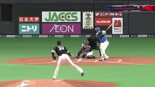 2021/9/11 日本ハム VS ソフトバンク