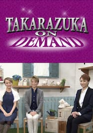 TAKARAZUKA NEWS Pick Up「Welcome Talk 雪組 望海風斗」~2015年1月お正月スペシャルより~