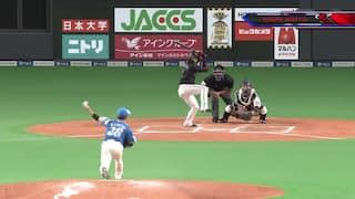 2021/9/20 日本ハム VS ロッテ