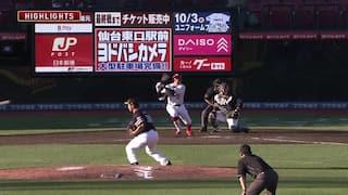 2021/9/20 楽天 VS ソフトバンク
