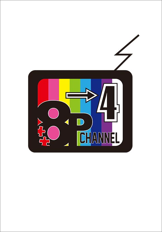 8P channel 4