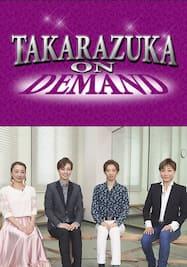 TAKARAZUKA NEWS Pick Up #487花組全国ツアー公演『仮面のロマネスク』『Melodia-熱く美しき旋律-』稽古場レポート~2016年8月より~