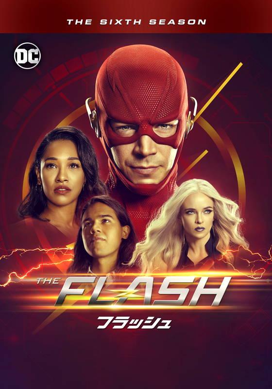 フラッシュ/THE FLASH シーズン6