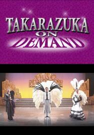 TAKARAZUKA NEWS Pick Up #651「雪組梅田芸術劇場公演『炎のボレロ』『Music Revolution! -New Spirit-』突撃レポート」~2020年9月より~