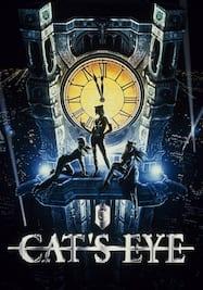 キャッツ・アイ CAT'S EYE
