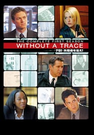 ウィズアウト・ア・トレース WITHOUT A TRACE/FBI 失踪者を追え! シーズン1
