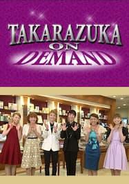 TAKARAZUKA NEWS Pick Up #507「キャトル de トーク Special 月組 美弥るりか&雪組 望海風斗」~2017年1月 お正月スペシャルより~