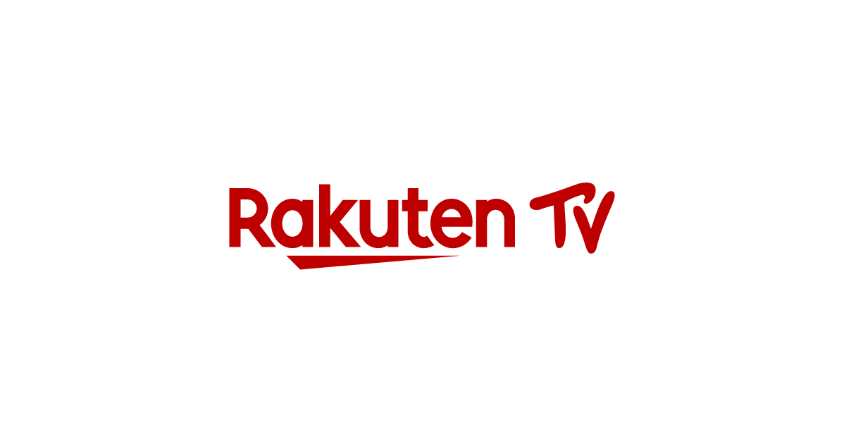 楽天 tv クーポン