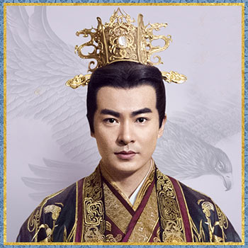 司馬弘(しばこう)役-ユー・ボー