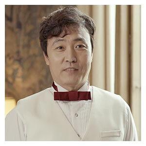 キム執事役-オム・ヒョソプ