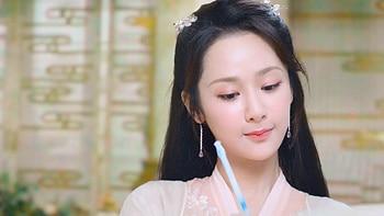 霜花(そうか)の姫~香蜜が咲かせし愛~画像3