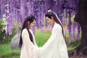 霜花(そうか)の姫~香蜜が咲かせし愛~画像16