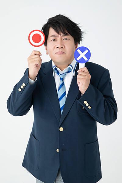 井上大将(いのうえ だいすけ)役-諏訪雅(ヨーロッパ企画)