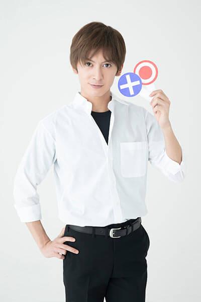新名匠(にいな たくみ)役-菊池修司