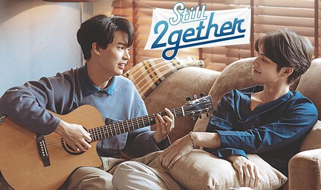 タイBLドラマ「Still 2gether」を動画配信!「2gether」の1年後を描くスピンオフ特別編!あらすじ、キャストなどの特集!
